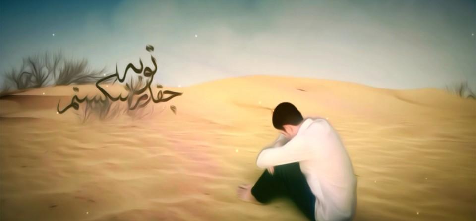 موشن گرافیک یاقاضی الحاجات با صدای امید روشنبین