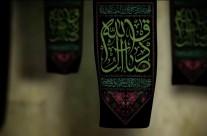 پروژه آماده افتر افکت شهادت امام صادق علیه السلام